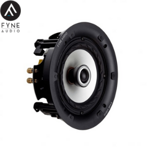 large loudspeaker on white background by fyne audio, british made speakers, british audio brands, british hifi brands