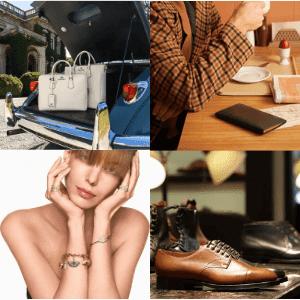 best british luxury brands, luxury british jewellery, luxury british wallet, british luxury shoes by edward green